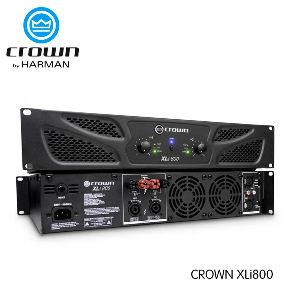 crown 皇冠 xli系列功放 xli800 xli1500 xli2500 xli