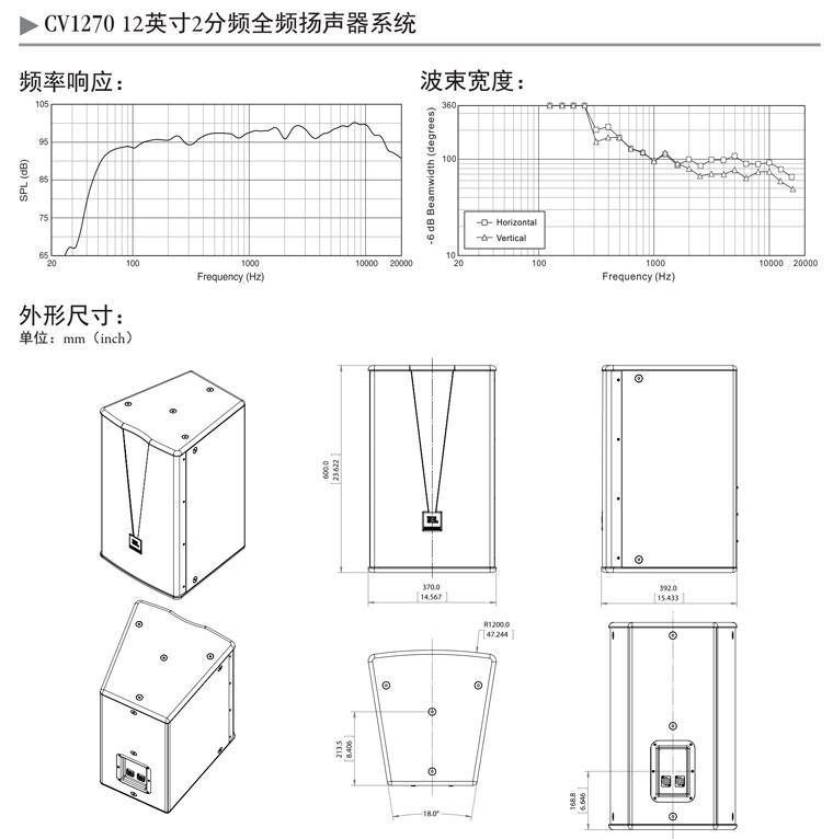 jbl cv1270 12寸两分频低频反射式音箱 ktv设备 ktv套装 卡拉ok音响
