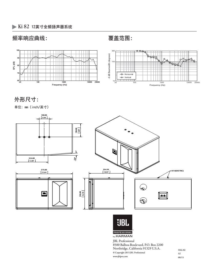 美国HARMAN(哈曼)娱乐音响 Ki80新品上市 JBL Ki80系列扬声器,针对KTV应用特别定制,全系列包括3个不同尺寸的型号:8寸全频音箱Ki08、10寸全频音箱Ki81、12寸全频音箱Ki82。Ki80采用诸多独创的设计,以精益求精的技艺,追求真实饱满的人声表现,诠释轻松自然歌唱体验。 Ki08 Ki81 Ki82 主要特点: 12英寸大功率低音单元 低音单元内置经优化设计的解调/散热铝短路环,能有效消除失真和