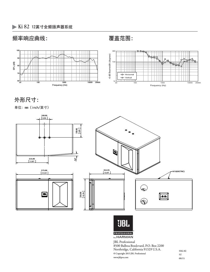 3000w专业音响电路图放大图