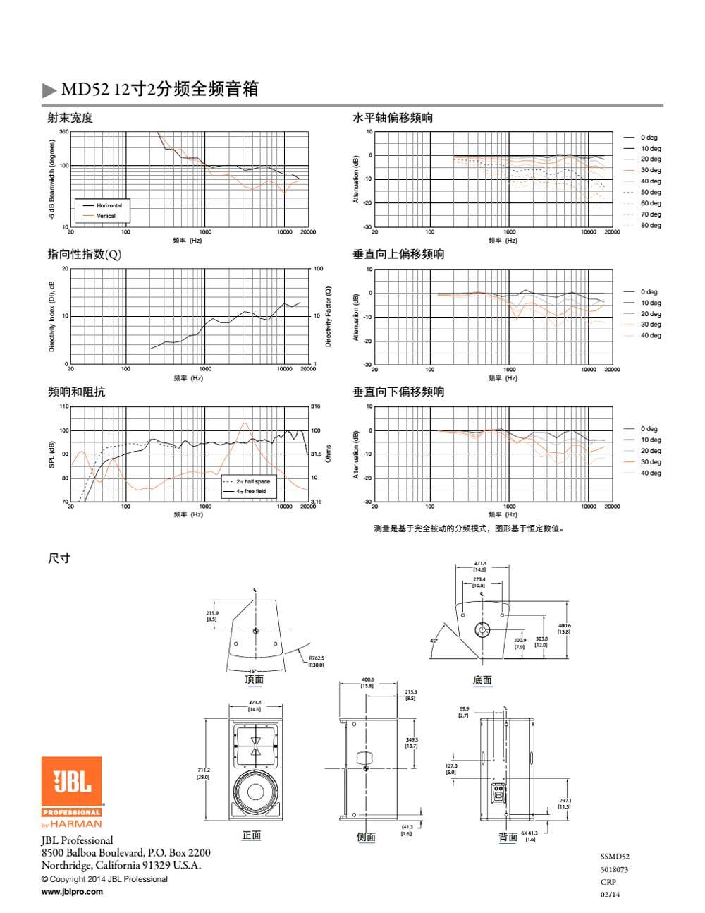 ktv功放与音箱接线图