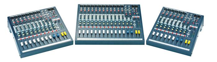 声艺epm6 rw5734 6路多功能调音台