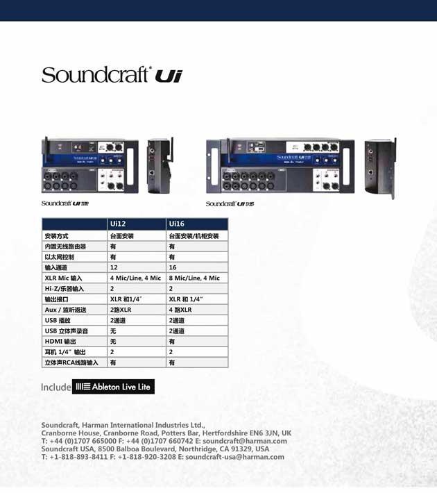 声艺 Ui16 声艺UI16 数字调音台APP 无线手机遥控调音台 声艺ui数字调音台 Soundcraft Ui16 远程控制数字调音台 Soundcraft 声艺 Ui16 遥控数字调音台 Soundcraft调音台 数字调音台 APP 无线 手机 遥控 调音台 最新数字调音台 机架式数字调音台 无线数字调音台 无线调音台